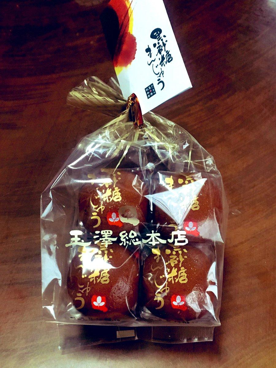 test ツイッターメディア - 仙台土産のお菓子というと萩の月とか喜久福とかあるけど私は黒砂糖まんじゅうが好き 何処にでもありそうだけど何処にも無い味だよ https://t.co/m3mhMZ3bqm
