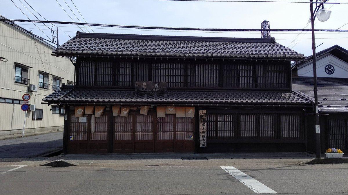 test ツイッターメディア - 会津川口からふたたび列車に乗り、会津坂下で下車。ここには、飛露喜で有名になった廣木酒造を含めて、3件の酒造が集まっているので、訪問してみる。まあ、中を見学とかはできませんでしたが。 https://t.co/1O0DVSFOn5