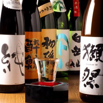 test ツイッターメディア - 銘柄日本酒揃ってます!! 獺祭、八海山、写楽、ばくれん、一白水成、酔鯨、澪など!!  日次 2021年05月07日 https://t.co/l9GcBey4Pq