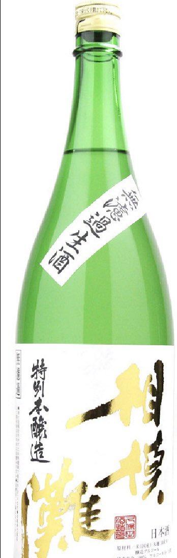 test ツイッターメディア - 久保田酒造さんの「相模灘 特別本醸造 活性にごり酒」ですね!  活性にごりならではの甘み、お米の旨みを感じる爽快感。本醸造特有の辛さ、クリーミーさを感じるお酒です!  このお酒が好きだった方は以下のお酒もおすすめ!  ★サケアイAIおすすめ★ ・森嶋 純米大吟醸 雄町生酒 #今こそ酒屋に行こう https://t.co/0PskvXUkCI https://t.co/dfKTMzXo5k