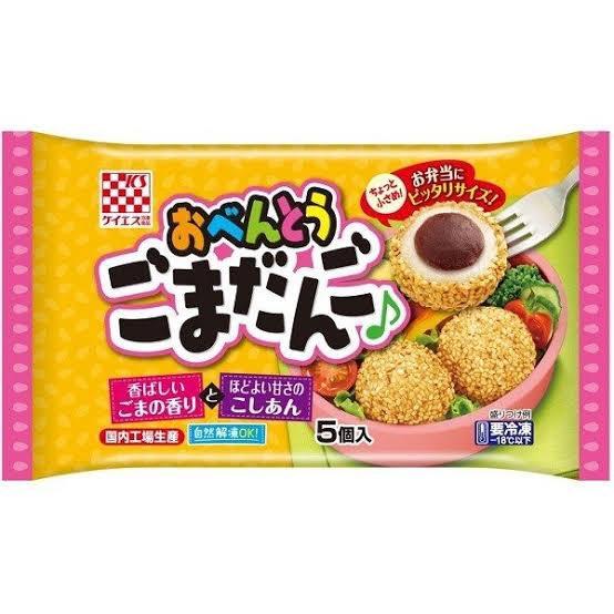 test ツイッターメディア - @suzusiro29 たまごやき褒めてくれてありがとう♡ ごま団子はこれだよ〜! その辺のスーパーに売ってるやつ〜 自然解凍なの〜 https://t.co/0agjnmTFqa