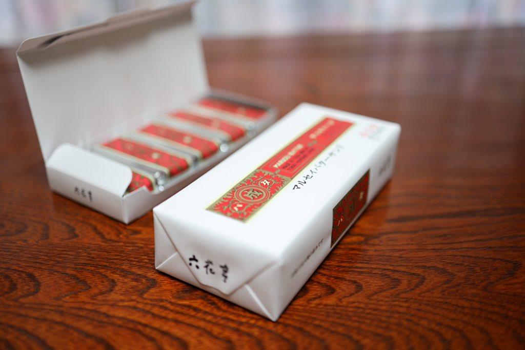 test ツイッターメディア - @yuki_siori0330 お休みは📷を持ってお出かけしたかったのです😢 明日も☔️降り 今日は部屋の掃除しながらDVD 今は3時のおやつ☺☺☺ スーパーの「絶品お取り寄せシリーズ」のお菓子食べています。 今月は北海道のマルセイバターサンド🥰🥰🥰 2年ぶり☺☺☺ コーヒーに最高! https://t.co/rAMR1YM3DJ