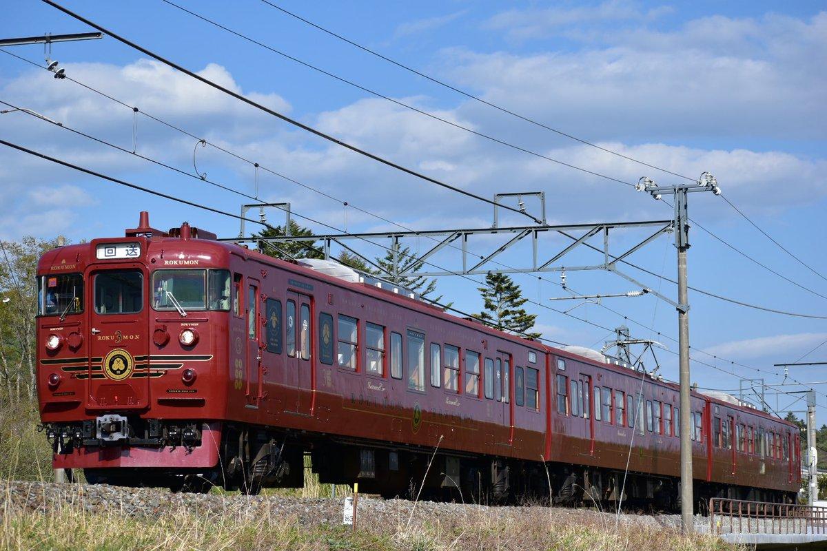 test ツイッターメディア - 2021.5.9 しなの鉄道 中軽井沢駅付近 新旧長野色を撮影できて良かったです。 その他、ろくもん2号の回送や軽井沢リゾート3号長野行きもついでに撮影しました。 まさかの長野色はケツが切れました。 https://t.co/51bDoGPa0j