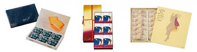 test ツイッターメディア - 【豪華】「白い恋人」「萩の月」「博多通りもん」の詰め合わせ登場! https://t.co/SoRY2eX4N7  銘菓3社協同の新プロジェクトで、代表菓子を詰め合わせた「おみやげんきBOX」が16日から販売される。北海道・宮城・福岡を旅行した気分が一度に味わえます。 https://t.co/yTSlc0Onx9