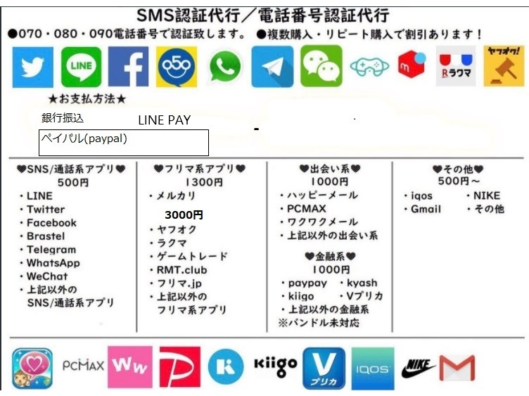 test ツイッターメディア - 新規の方も大歓迎!!  日本の番号で認証します。  IDyuyu1234777 認証工房 認証代行、メルカリ、ラクマ、ヤフオク、出会い系 支払は振込、ペイパル、ラインペイ対応です https://t.co/VVbXamxxJx https://t.co/4JhdkQhD6n