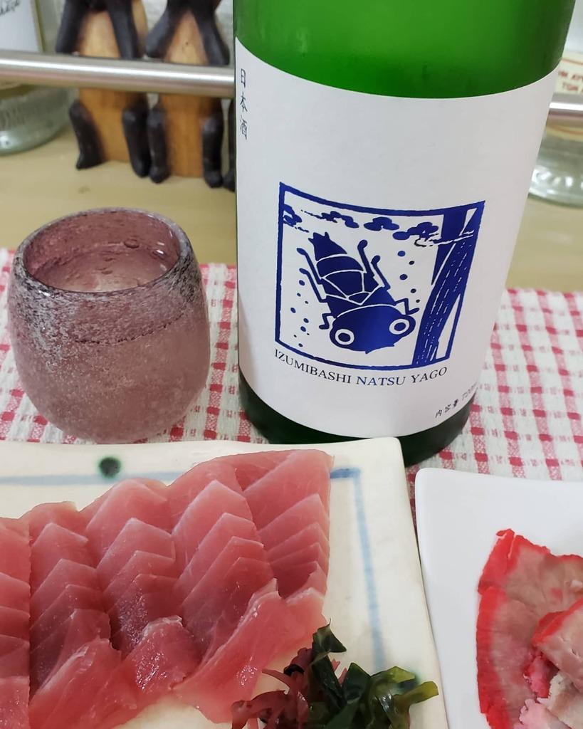 test ツイッターメディア - 週末飲んだくれは、海老名市・泉橋酒造さんの「いづみ橋 夏ヤゴとメバチの中トロではじめます。生酒らしいフルーティーさを持ちつつ、酸と旨みをガンガン感じる辛口。夏だねえ。 #飲んだくれ #金曜日のお酒 https://t.co/7RtmA5lJDn https://t.co/RPxORjqplt