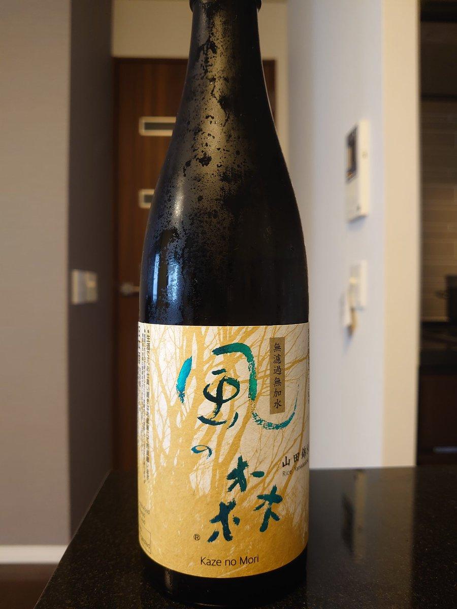 test ツイッターメディア - 自宅に戻ってきたので今夜は焼鳥と日本酒。風の森は自分が日本酒飲めるきっかけになった酒。抜栓後すぐはプチプチとした微発泡もありメロン香漂うフレッシュな味わい。刺身は勿論の事、タレの焼鳥との相性も抜群でついつい飲みすぎてしまう。 https://t.co/R3Y8yxTKxJ