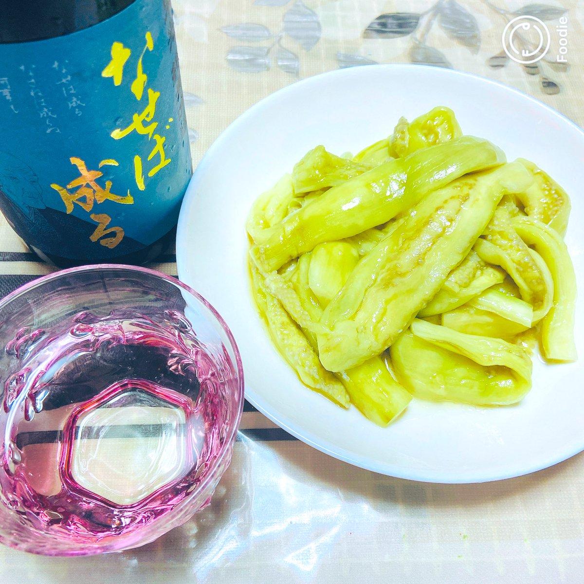 test ツイッターメディア - 今年は畑豊作だわ ナスもいい感じになったからナスのナムルと米沢の酒蔵・東光のお酒 なせば成るで🍶 甘くふくよかな日本酒とごま塩味をまとった甘くてとろりとしたナスが合うんだなぁ、これが 冷蔵庫の野菜室開けたら大好きなワインも用意されてたしこれは呑むしか😆 https://t.co/R4ybEIEPjr