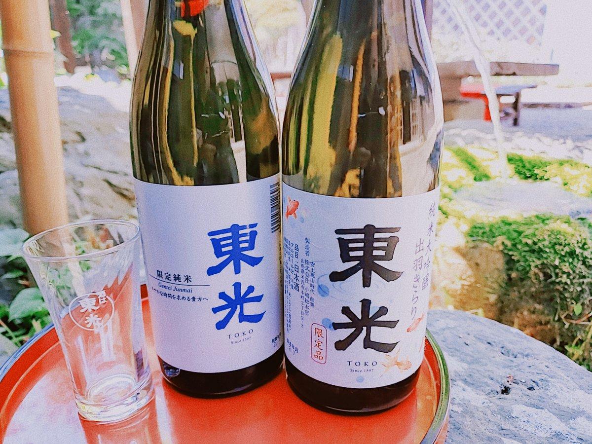 test ツイッターメディア - 【#東光オンラインストア限定!!】 季節の日本酒2本セット https://t.co/MD4idMhRQQ オンラインストア 7月限定のお酒と、季節限定 #夏酒 がセットになりました!!  #東光 名入りの冷酒グラス付きです。 梅雨が終わって本格的な夏が始まったこの季節にいかがでしょう☀ https://t.co/GOsH6WbRri