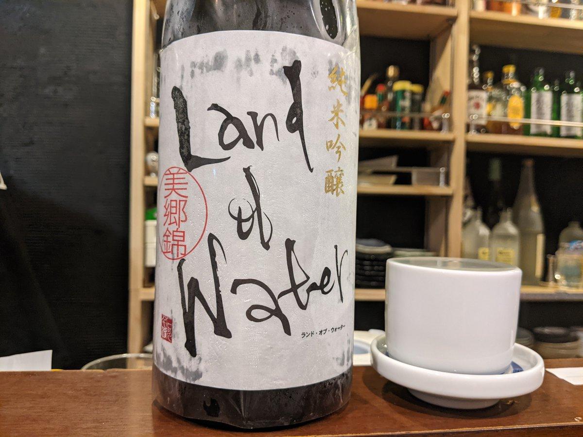 test ツイッターメディア - 天の戸 秋田県 浅舞酒造 https://t.co/BsYJnO1cAM