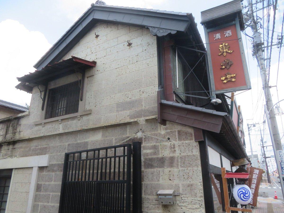 test ツイッターメディア - 那須烏山の島崎酒造へ。 やっぱり買ってまうわなw  その後は、どうくつ酒蔵へも。 https://t.co/pJYQXWqUyl