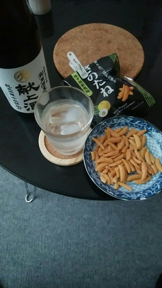 test ツイッターメディア - 久しぶりに日本酒。山形の酒蔵・東光の『献上酒』 https://t.co/WsFIsqhgr9