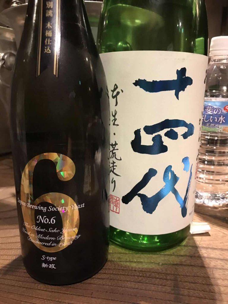 test ツイッターメディア - @soramam64108218 東銀座にある「かがやき」というお店です。 1階の割烹がおすすめで、色々とリクエスト出来る料理+自由に日本酒が飲めるコースで1万円になります。 十四代、而今、NO6、花陽浴なども普通に置いてあるのでお酒好きにはたまらないと思います☺️ https://t.co/YpabRU0IE6