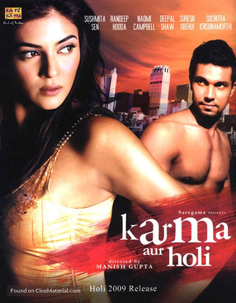test ツイッターメディア - Karma Aur Holi(2009/ヒンディー) #ランディープ映画祭 不妊に悩むNRIのカップル ミーラとデーヴはホーリー祭を控え家族や友人を家に招きパーティーを行うが、環境や宗教の違いから些細ないざこざが起こり… https://t.co/XLBYxTkprS