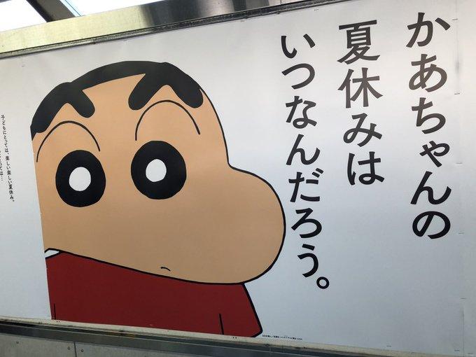 mochifuwa05さんのツイート画像
