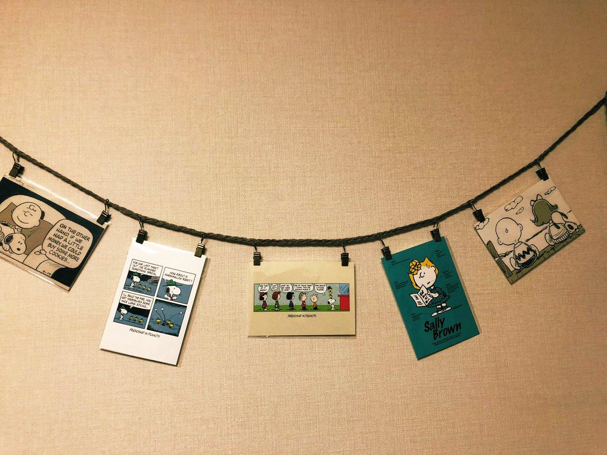 test ツイッターメディア - スヌーピーミュージアム行って買ったポストカード!部屋に癒しスポットに https://t.co/szvXAbK9Nz