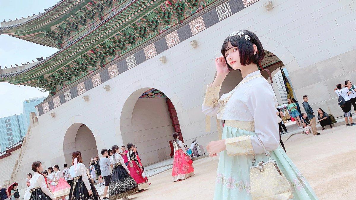 test ツイッターメディア - 韓国の景福宮で韓服体験してきた! ゴリゴリの黒赤でかっこよくするつもりだったけどたまにはふわふわの可愛い綺麗系も着てみたけど🤔似合ってればいいな(^。^) https://t.co/PYBDXCiNzG