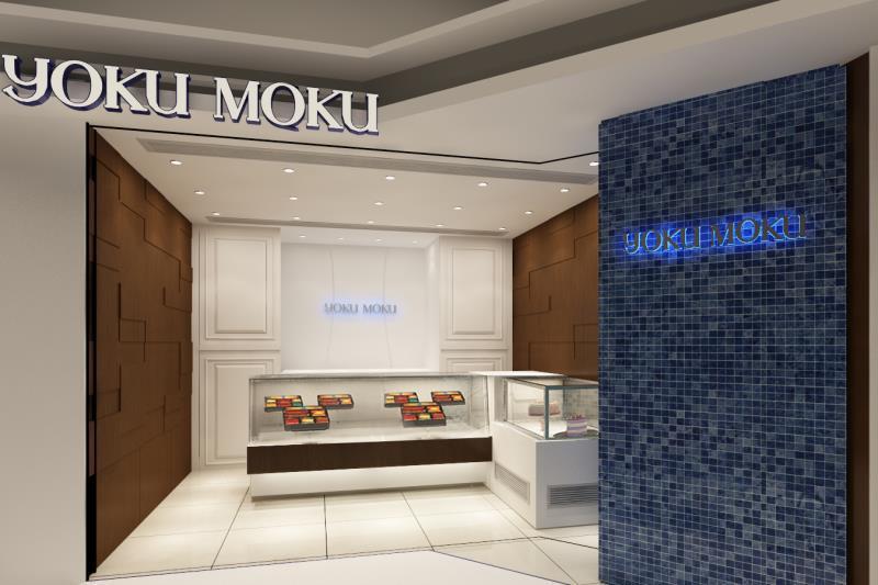 test ツイッターメディア - ヨックモック、香港において5店舗目となる新店が8月26日(月)予定でオープン! https://t.co/Qryxawai4J https://t.co/sgDspVW7Yl
