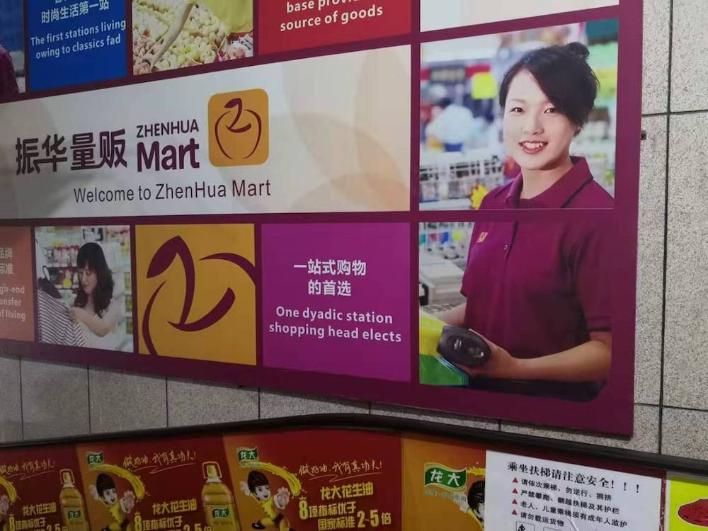 test Twitter Media - One dyadic station shopping head elects: Somebody sent me this sign from a supermarket in China: Yí zhàn shì gòuwù de shǒuxuǎn 一站式购物的首选 https://t.co/Zjw6qaF8SC https://t.co/Owo8rURcn3