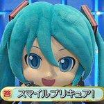 2019-9-15アタック25実況イメージ2
