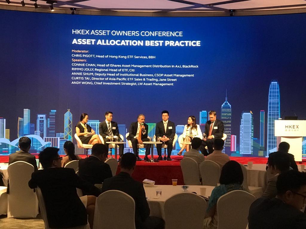 首屆 #HKEX Asset Owner Conference正在香港交易所金融大會堂舉行,嘉賓正探討能夠抵禦市場波動、創造回報的亞洲 #投資 策略。 https://t.co/AT2B1kCLSU