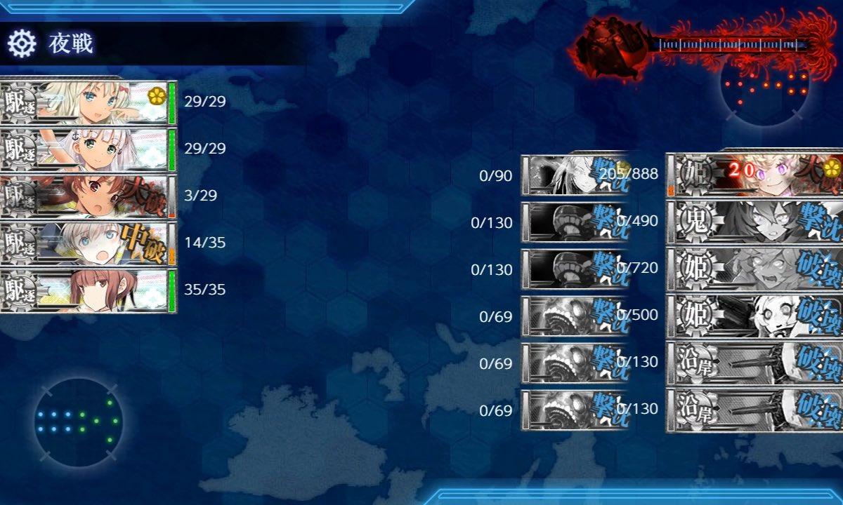 test ツイッターメディア - 友軍が実装されたので装甲破砕ギミックはスキップ。友軍はGrecale率いる独伊連合。最後はプリンツのCIで撃破、Jervisは今回出番無しでした。今イベは友軍実装前のE2ゲージ破壊と、E3新スタート地点追加ギミック(A勝利2回)の方がきつかった印象。幸い掘りが終わってるのが救い。お疲れさまでした https://t.co/QL7RuTRFcl