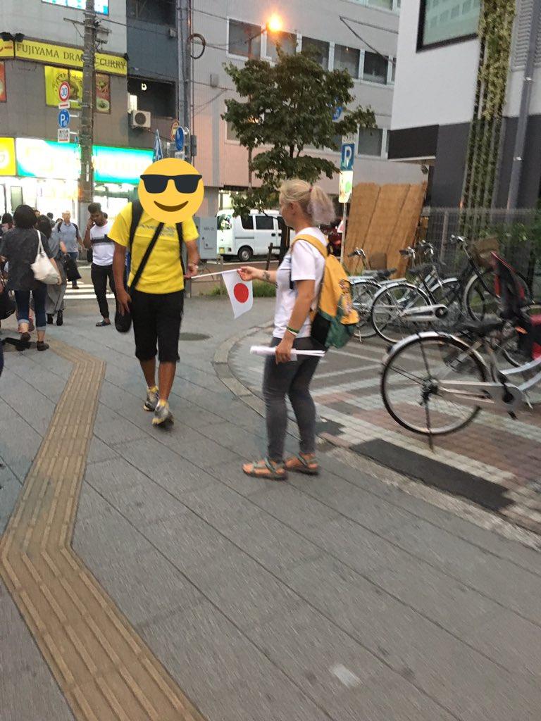 エウリアン オリパサ近く 日本国旗 押し売り 旭日旗に関連した画像-02