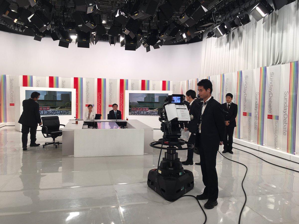 河野太郎防衛大臣 小汚いさが気 カメラマン 日曜討論 撮影クルーに関連した画像-02