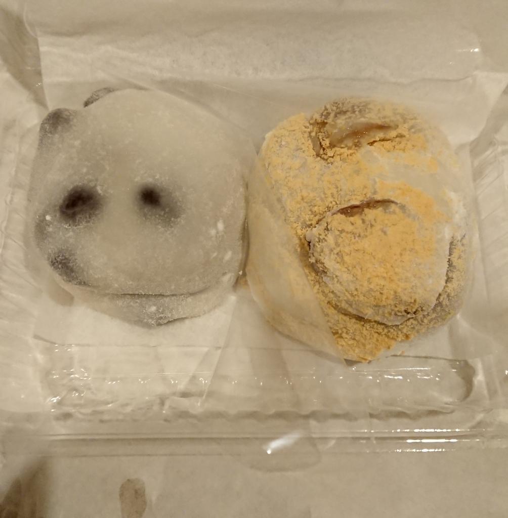 test ツイッターメディア - 出町ふたば  京都で食べたもの✨  豆餅と栗餅  栗餅は手むきした栗が入っていて 美味しかった😋  #出町ふたば #和菓子 #京都 https://t.co/YRmqxi2l2s