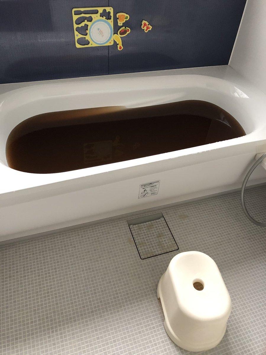 鉄錆 千葉 土砂崩れ コーヒー飲み放題 水道水に関連した画像-05