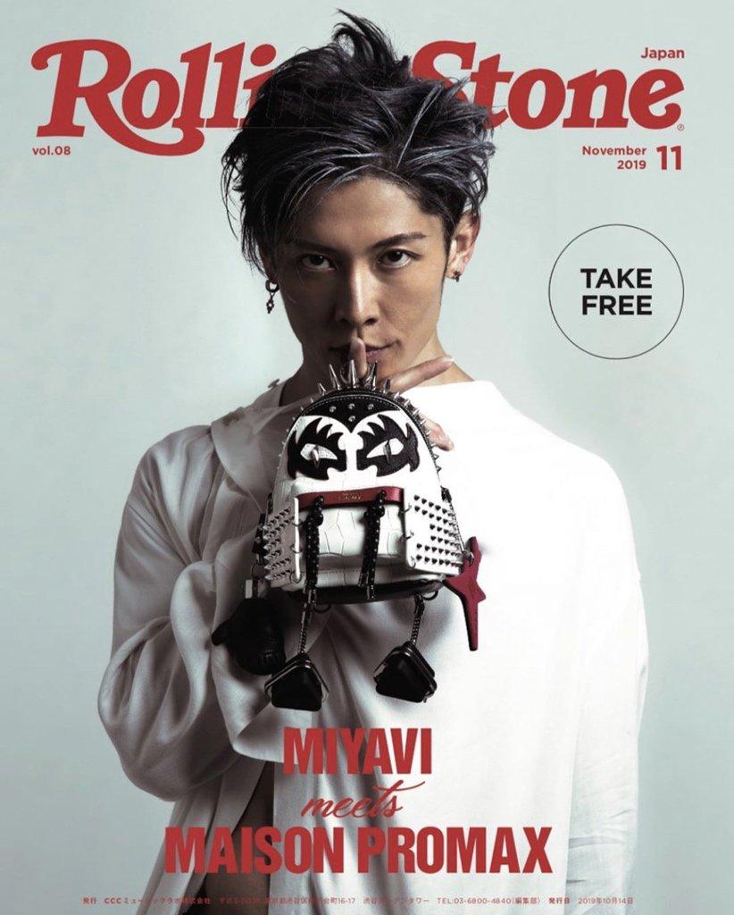 test ツイッターメディア - 光栄です!!🙏🏻🙏🏻⚡️😌@#Repost @rollingstonejapan Rolling Stone Japan vol.08のフリーペーパー最新号は、矢沢永吉とMIYAVIのW表紙!  お近くのTSUTAYA店頭で入手可能です! ※配布は販売CD/DVD取り扱い店舗のみ。無くなり次第終了となります。  #rollingstonejapan  #矢沢永吉  #miyavi https://t.co/cvmTJ9tHpj
