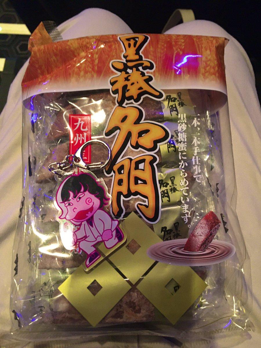 test ツイッターメディア - 黒糖ドーナツ棒みたいなやつ もぐもぐタイム用に買って〜〜 いよいよ始まるよ♪ https://t.co/fOTRe5Mdo4