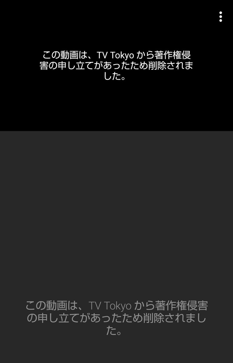 test ツイッターメディア - 【悲報】日向坂46公式channel、テレビ東京から著作権侵害の申し立てを受ける  #日向坂46  #こんなに好きになっちゃっていいの https://t.co/3TvxfAnvx0