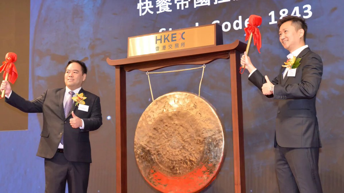 Congratulations to Snack Empire Holdings Limited (1843), which listed on our market today! #IPO #Listing #HK https://t.co/mnaYO8f8gB