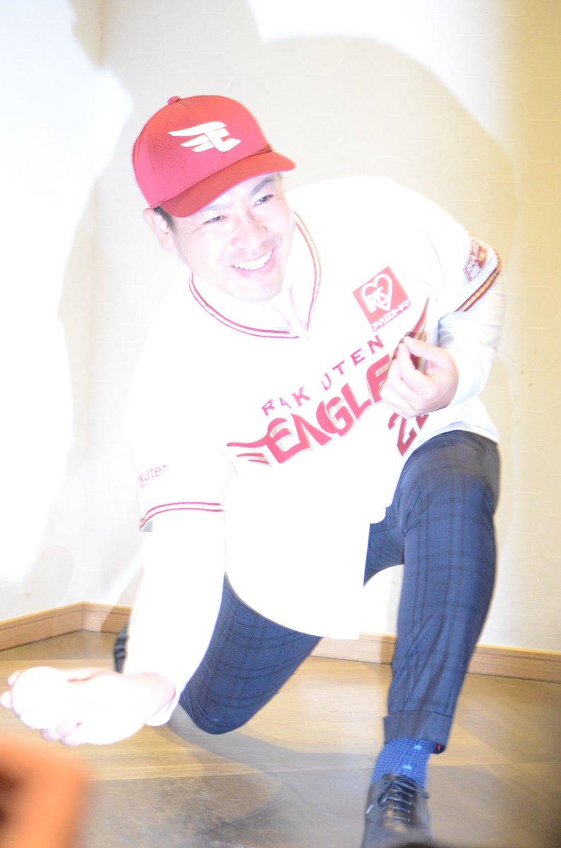 test ツイッターメディア - 11時からの松坂大輔投手の会見と14時からの牧田和久投手の会見をハシゴして思ったのは、やっぱり写真部はプロだということ。  天下一品とビリーをハシゴして帰ろうと思います。 https://t.co/6RlhuQdac8