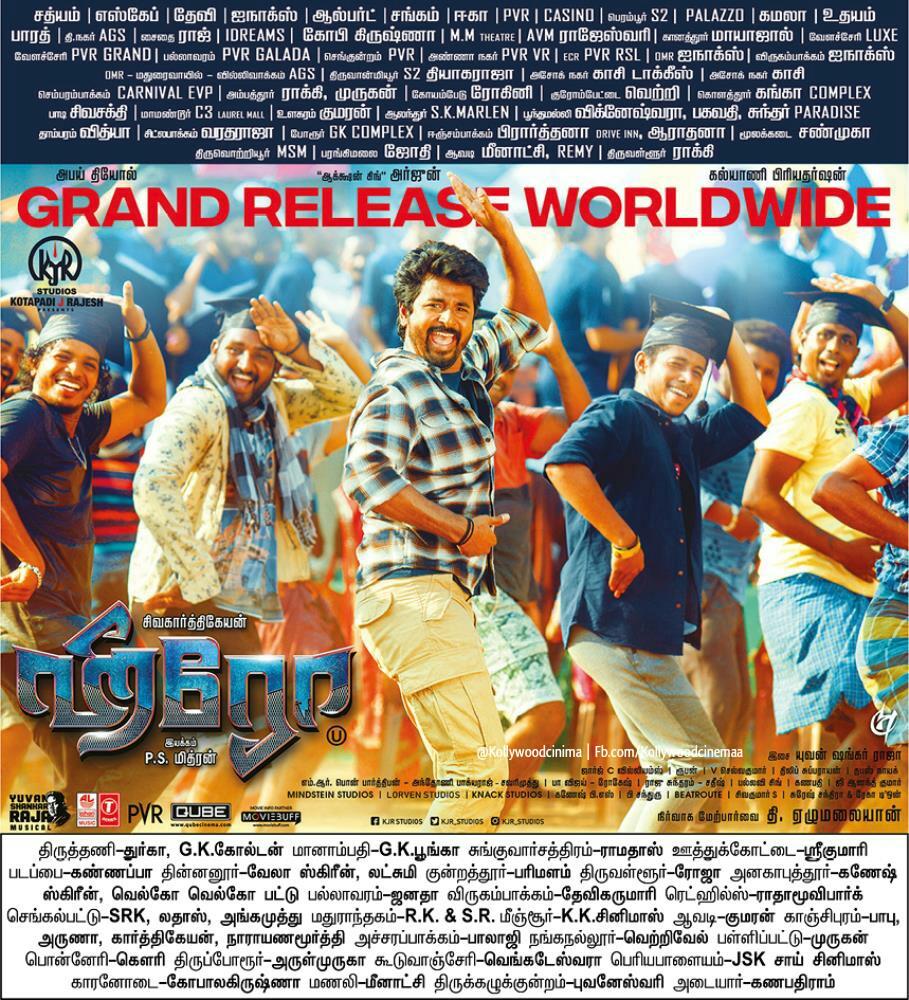 "A complete ""Action #HERO"" Movie @Siva_Kartikeyan @Psmithran @akarjunofficial @AbhayDeol @kalyanipriyan @thisisysr @george_dop @AntonyLRuben @sivadigitalart @InfinitMaze @dhilipaction @_Ivana_official @EzhumalaiyanT @LahariMusic @DoneChannel1 @gobeatroute @kjr_studios"