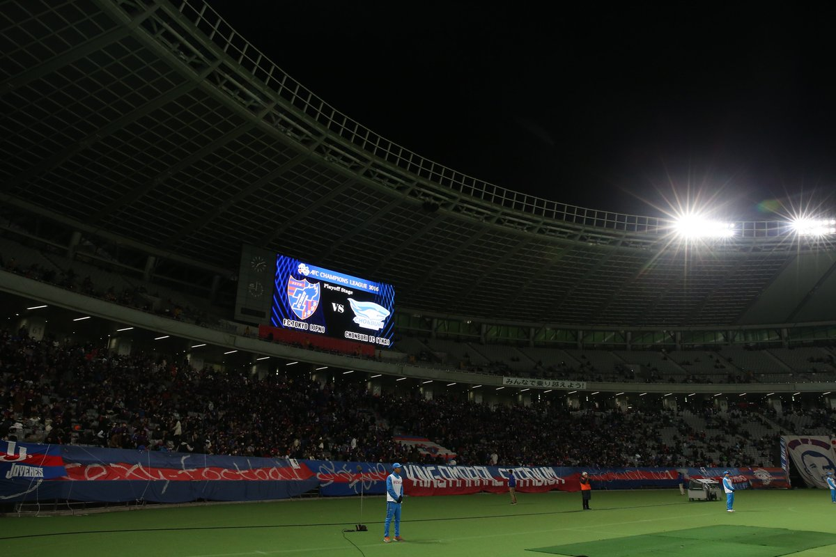 test ツイッターメディア - 🔵AFCチャンピオンズリーグ2020 プレーオフ会場決定🔴 1/28(火)開催の #AFCチャンピオンズリーグ2020 のプレーオフ会場が【東京スタジアム】に決定いたしました。 https://t.co/kQts9kpDRt キックオフ時刻等の詳細は、決まり次第ご案内いたします。 #acl  #fctokyo #tokyo https://t.co/6SIVR1OQ7S https://t.co/KwqhDM9L2i