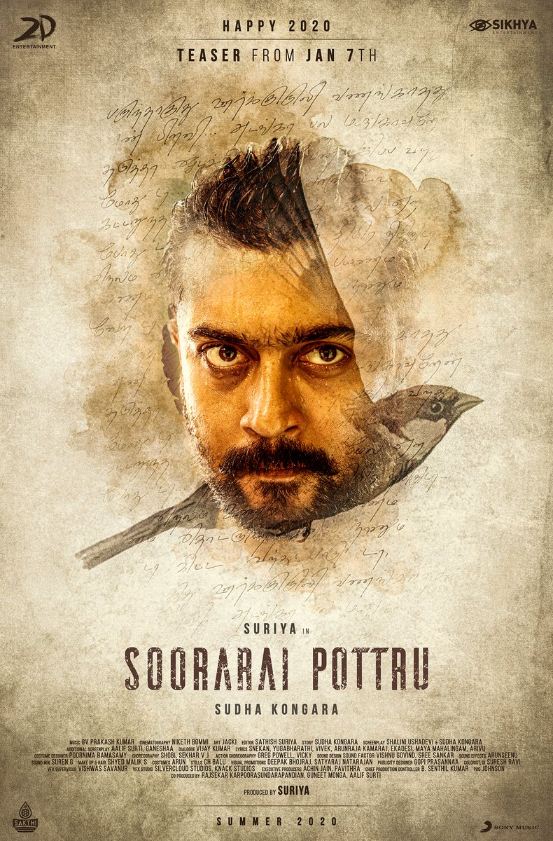 Wishing you all a year full of great moments! Here's #SooraraiPottruSecondLook  #AakaasamNeeHaddhuRa #SudhaKongara @gvprakash @nikethbommi @Aparnabala2 @gopiprasannaa @2D_ENTPVTLTD  @rajsekarpandian                                      @SakthiFilmFctry @guneetm @sikhyaent