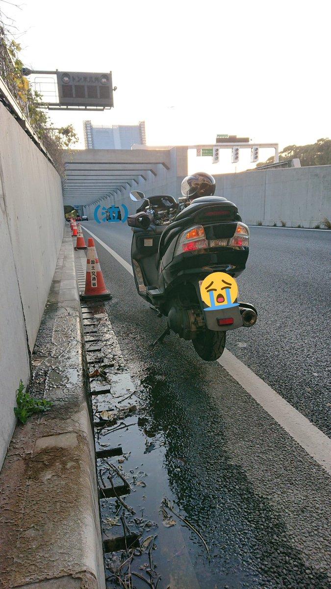 ムナンチョ 側壁 ムナンチョ鈴木役 オートバイ 車線に関連した画像-03