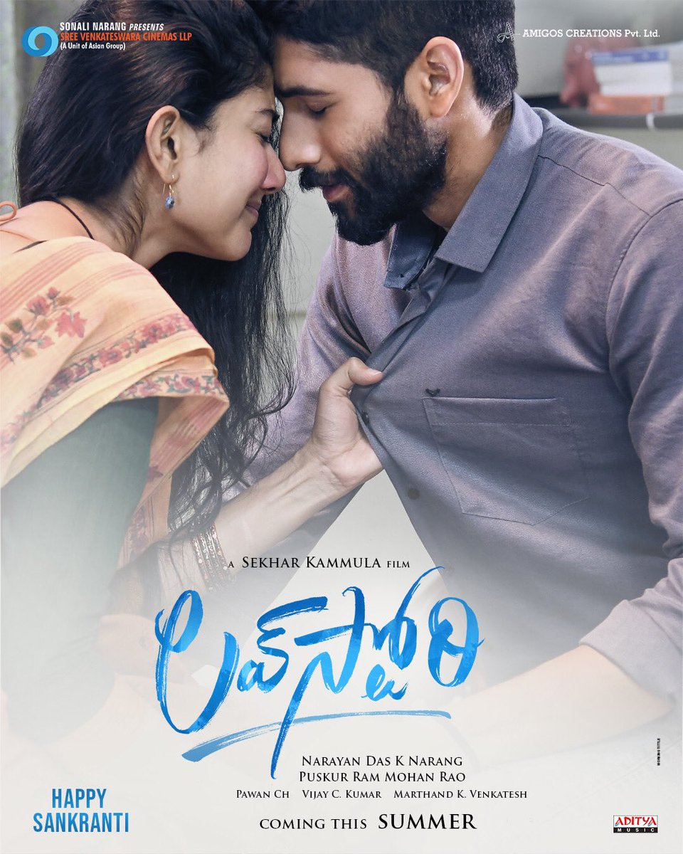 There isn't a better title to reflect the essence of this movie!  #LoveStory it is❤️ @sekharkammula  @Sai_Pallavi92  #SreeVenkateswaraCinemasLLP #AmigosCreations  @adityamusic #NC19