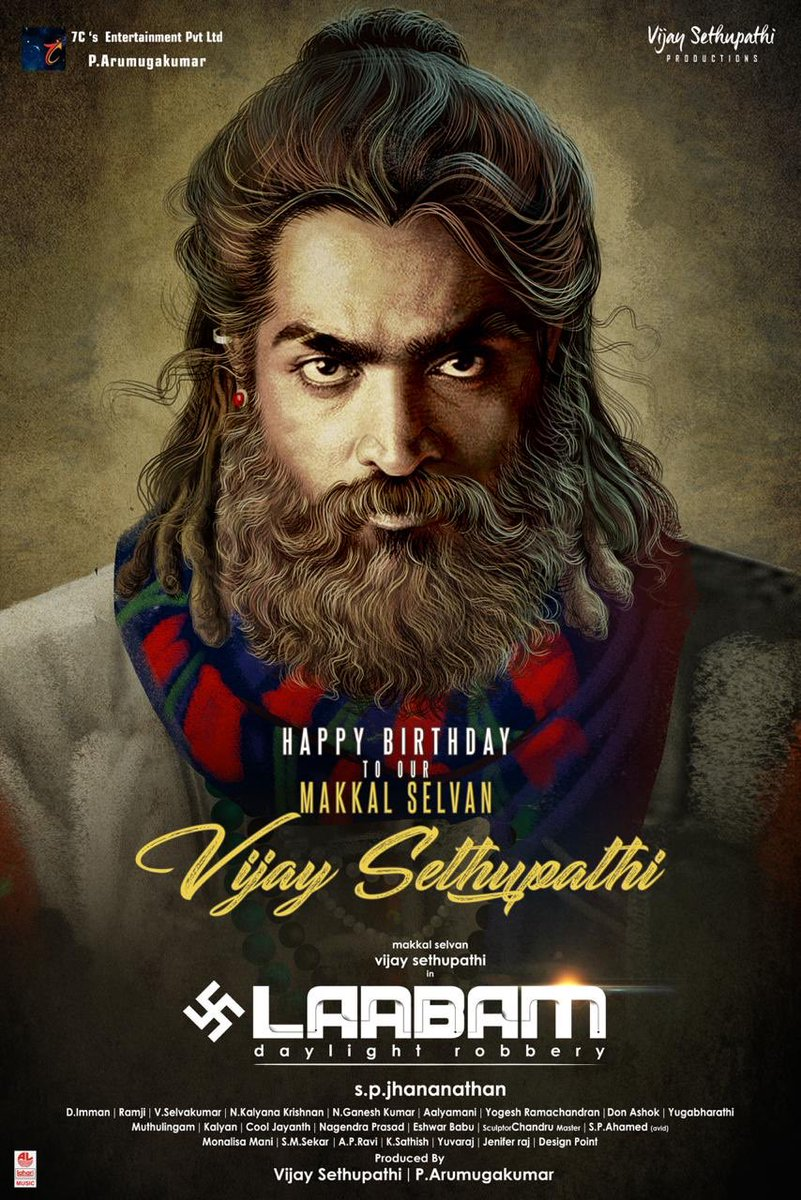 Team #Laabam wishes Our Makkal Selvan @VijaySethuOffl a very happy birthday. #HBDVijaySethupathi  @shrutihaasan #SPJhananathan @immancomposer @7CsPvtPte @vsp_productions @Aaru_Dir  @sathishoffl @KalaiActor @SaiDhanshika @thilak_ramesh @proyuvraaj @yogeshdir @LahariMusic