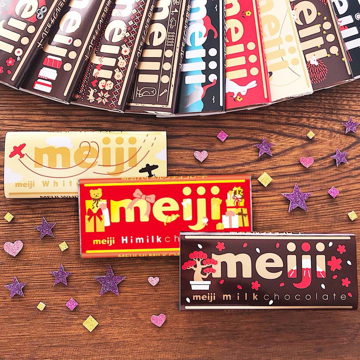 \💜💜「junの館」もうすぐオープン💜💜/  ⛅️🎁🌳…この組み合わせの占い結果はどういう意味?? junの館ではどう占ったでしょうか。答えは後日!! #junの館 #キッカケチョコ #限定ミルチ #あなたはどれが好き #ミルチ #明治ミルクチョコレート