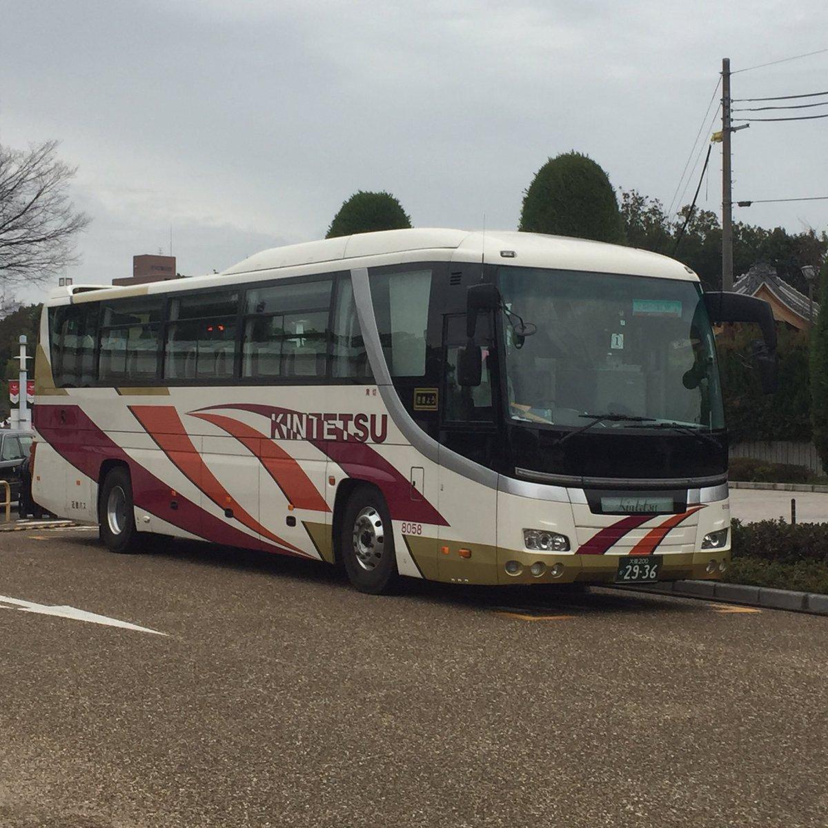 test ツイッターメディア - 毎年の事ですが、関西テレビの 大阪国際女子マラソンのスタッフが チャーターした近鉄バスの日野セレガHDが2台います。 https://t.co/95vA4w3wLL