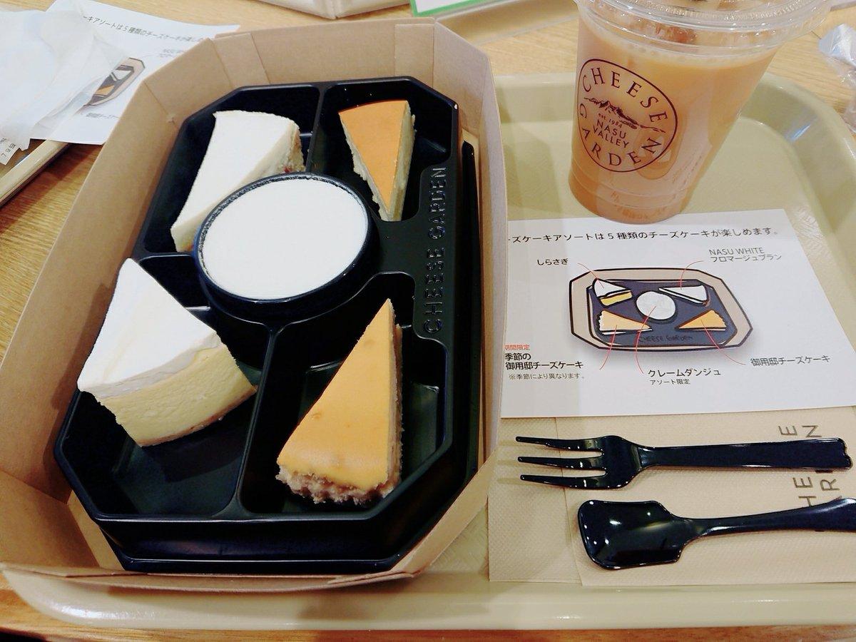 test ツイッターメディア - sukekiyoチケット無事に受け取れましたー!スカイツリーて休憩!チーズケーキ食べる☆ https://t.co/VAzcITYRPx