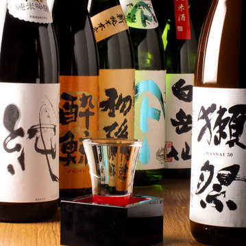 test ツイッターメディア - 銘柄日本酒揃ってます!! 獺祭、八海山、写楽、ばくれん、一白水成、酔鯨、澪など!!  日次 2020年02月13日 https://t.co/okxFXYkcjf