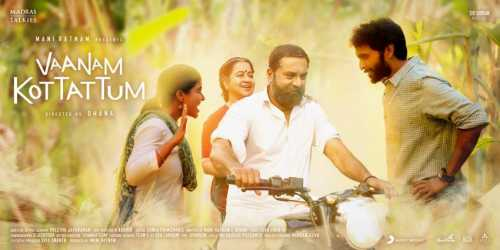 Just saw #VaanamKottattum movie.After a long time watched a classical movie.Everyone in d movie gave their best and d music takes their act to the next level.Congrats @realsarathkumar @realradikaa @iamVikramPrabhu @aishu_dil @imKBRshanthnu and my fav @sidsriram Sir for d success.