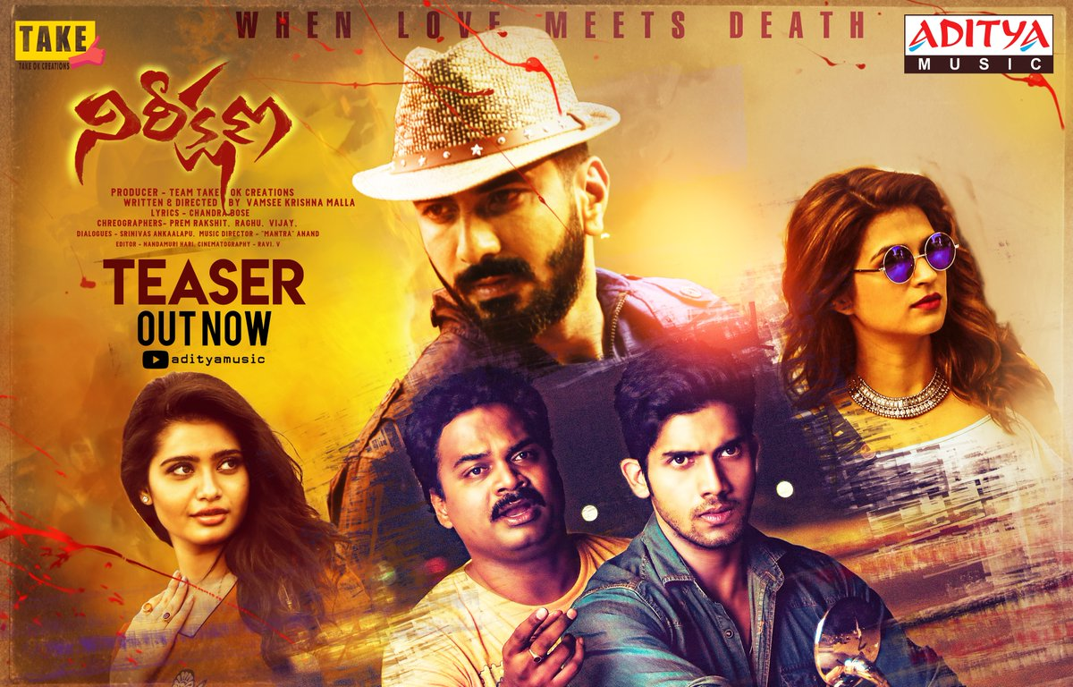 Here It Is, Horror Thriller #Nireekshana Teaser Out Now  ►    Directed by @itsMVKrishna   Music by #MantraAnand  @saironak3 @JithanRamesh @SahaEna @shraddhadas43 @takeokcreations @baraju_SuperHit
