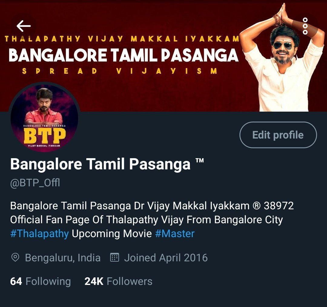 @actorvijay Fans For Your Unconditional Love & Supports #BTP Official Twitter Page Has Stolen 24K Hearts..   Keep Showing Same Love & Supports Always Nanbas.. ❤  #24KHeartsForBTPPage #Master  #KTownNo1ActorVIJAY @BTP_Offl