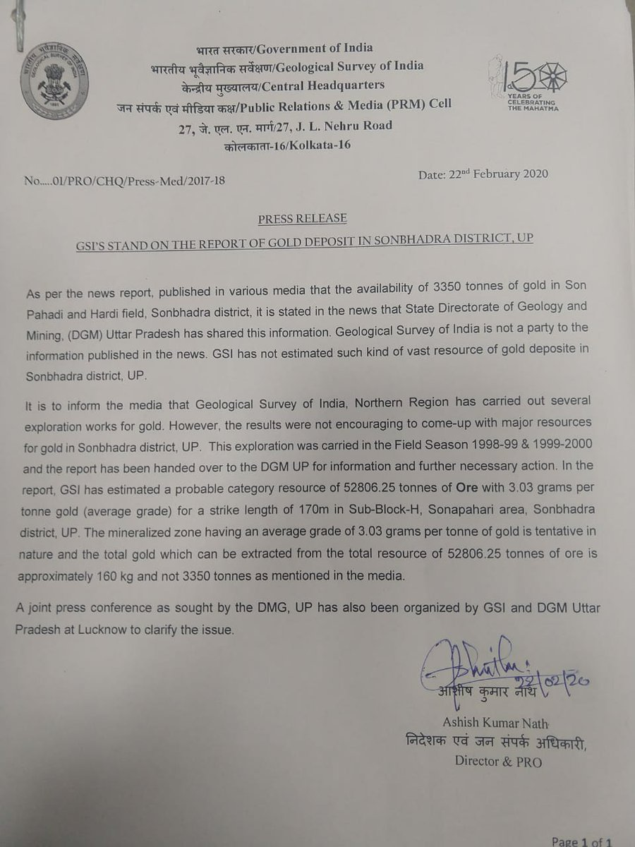 Don't believe in rumors. This is official clarification from Geological Survey of India. #GoldMine #Sonebhadra