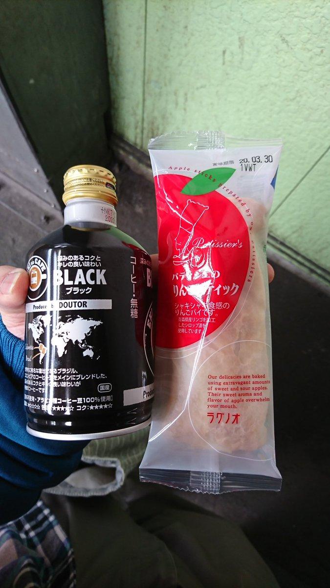 test ツイッターメディア - 駅ナカのカルディで青森りんごスティック購入♪以前シンカリオンスタンプラリーのお土産として家族に振る舞ったが自分は食べてなかったので…。しゃきしゃき食感と甘味がええな。コーヒーも飲んでこ。 https://t.co/5cAk45LSqM